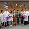 2015年04月15日血型不同肝腎移植 成大醫完成25例