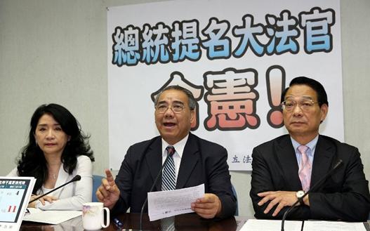2015年04月28日總統提名大法官,合憲