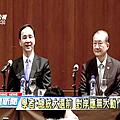 2015年05月05日學者表示朱習會沒突破