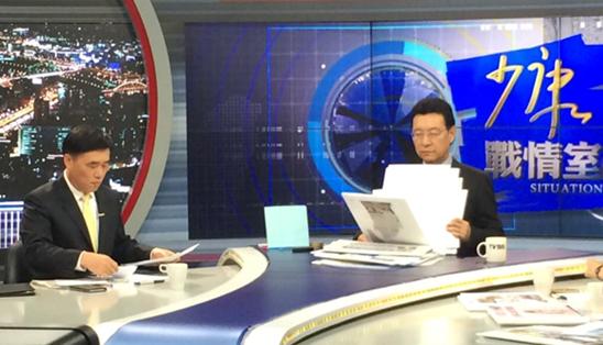2015年05月13日獨家專訪郝龍斌5大案講清楚說明白?