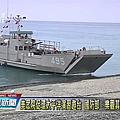 2015年05月19日美眾院促環太平洋演習邀台