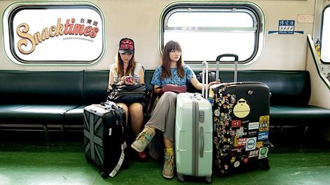 港女雙胞胎三千平遊台北