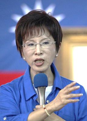 2015年05月28日國黨中常委提案 辦朱吳王洪四人民調