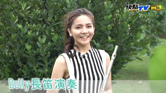 2015年07月13日《台灣大學神正妹》5月份馬尾神正妹─1號Dolly