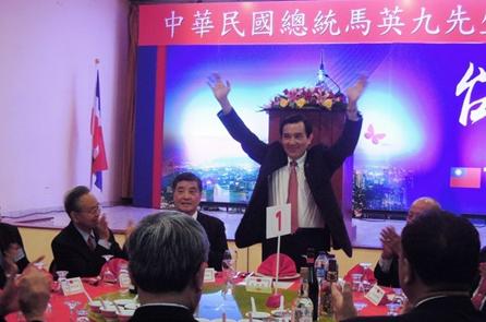 2015年07月14日馬訪多明尼加 民眾秀中文歡迎