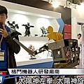 2015年07月18日中華民國第二屆機器人展 開發無限設計能量