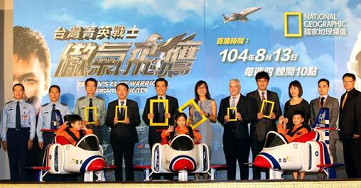 2015年07月31日飛官培訓苦 傲氣飛鷹全紀錄