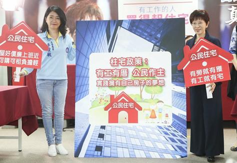 2015年09月28日有工作的人買得起住宅是基本人權