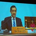 2015年09月30日馬英九總統與歐洲議會議員視訊會議直播