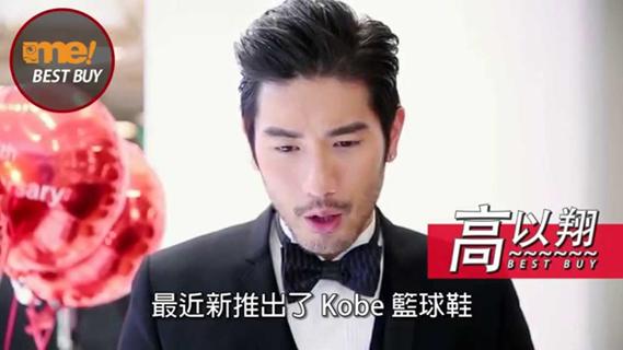 2015年10月30日台灣今天我最帥:高以翔的最愛