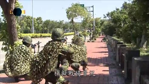 軍聞社國防線上a
