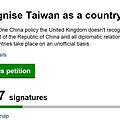 2016年01月23日英國公民連署 承認中華民國是國家