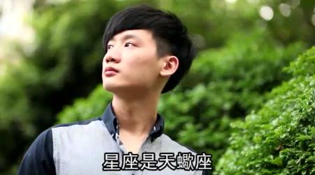 2016年02月08日台灣今天我最帥:運動男孩王聖文 醜小鴨變天鵝