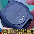 2016年02月27日中華民國宏碁進軍MWC! 智慧雲教授、機械手臂曝