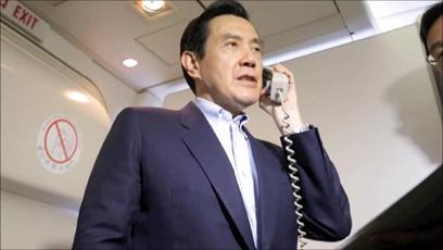 2016年03月15日中華民國總統出訪友邦 機上發表談話