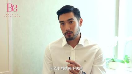 2016年03月29日台灣今天我最帥:男神高以翔 公開個人香水、出國行裝同理想女性!