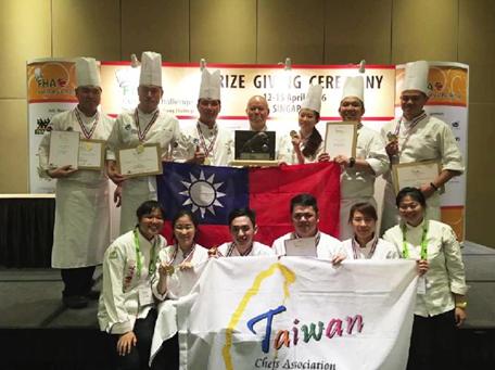 2016年04月18日新加坡廚藝競賽 中華民國台灣獲美食家挑戰賽總冠軍