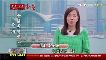 2016年06月28日消失的傳統精神 香港吹起集體懷舊風
