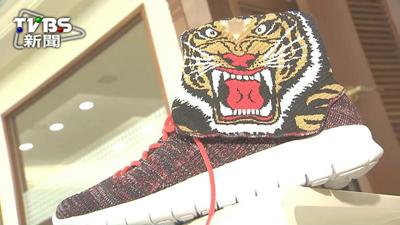 2016年08月06日「一體成型」專利!全球第二個「編織鞋廠」在中華民國台灣