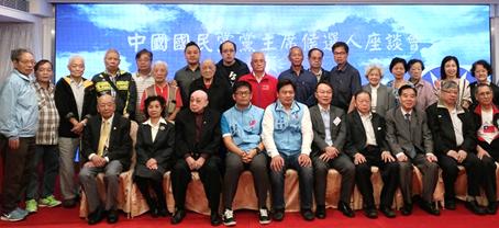2017年04月22日中國國民黨黨主席候選人座談會