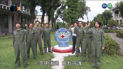 2017年08月27日軍聞社「國防線上」空軍天使-439聯隊空中傷患後送小組(華視)