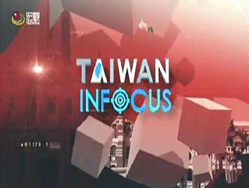 Taiwan Infocus