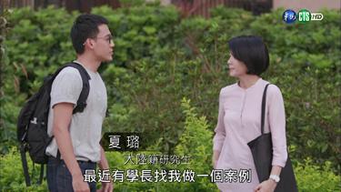 2017年08月31日軍聞社「保密防碟」微電影:「刺情」上集(華視)