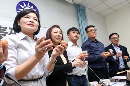 2017年11月02日中國國民黨立法院黨團「毒蛋沒完沒了 蛋農欲哭無淚」記者會