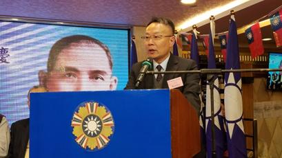 2017年11月25日「港澳中山文教研究總會」慶祝中國國民黨123周年黨慶晚會2