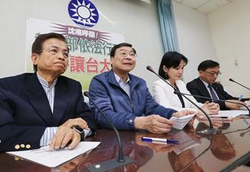 2018年03月27日中國國民黨立法院黨團「沈痛呼籲!教育部依法行政 放手讓台大飛」記者會