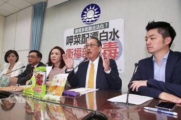2018年03月28日中國國民黨立法院黨團「違規多乾脆合法化?呷菜配漂白水 衛福部好毒」記者會