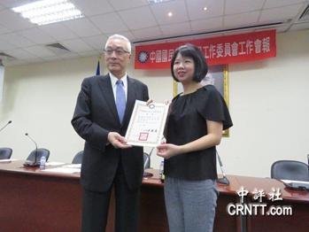 2018年05月16日中國國民黨新住民工作委員會第二屆委員授證儀式 公共事務參與 KMT從「新」出發