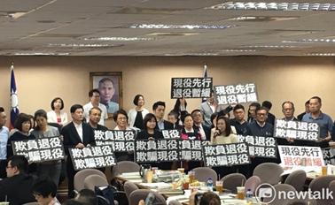 2018年05月16日中國國民黨重申「欺騙現役,欺負退役」記者會
