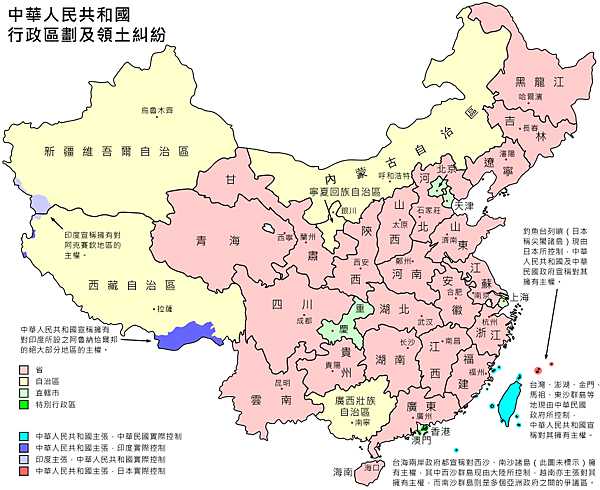 857px-China_administrative_zh-hant_svg
