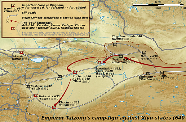 1026px-Emperor_Taizong's_campaign_against_Xiyu_states_svg