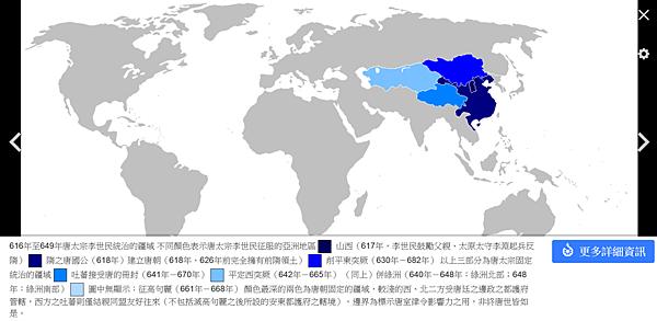 唐朝地圖.png