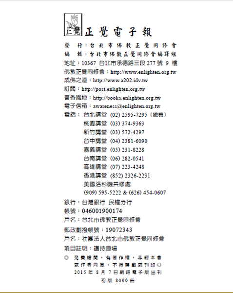 螢幕截圖 2015-08-16 10.11.02