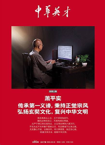 topchina_950px-01 - 複製.jpg