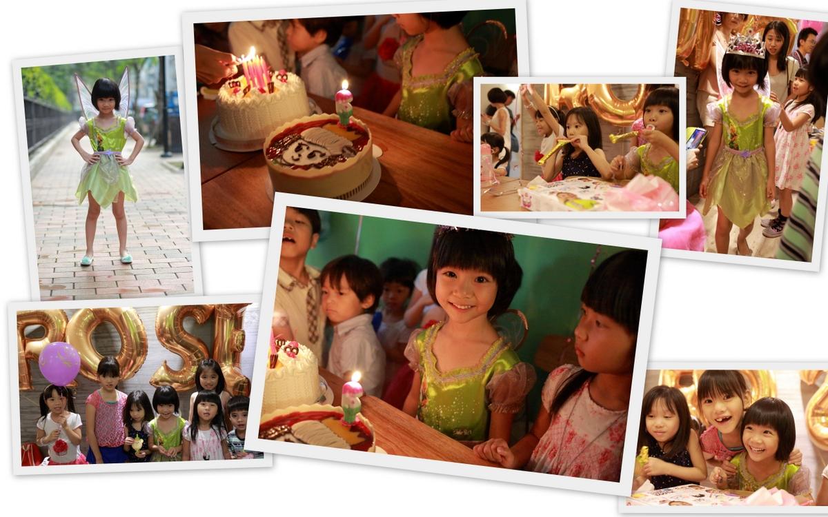 Bday Party 5y12m