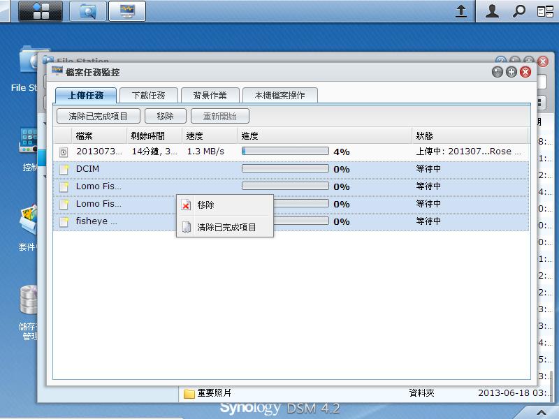 Synology-001 (19).JPG