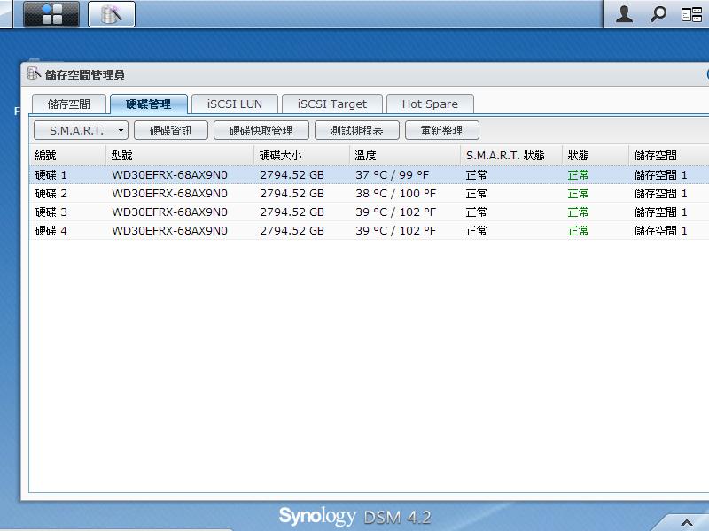 Synology-001 (4).JPG