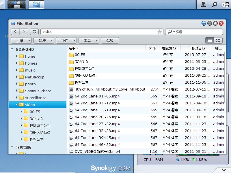 全螢幕擷取 201382 上午 125242.JPG