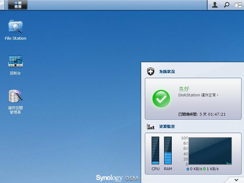 全螢幕擷取 201382 上午 124945.JPG