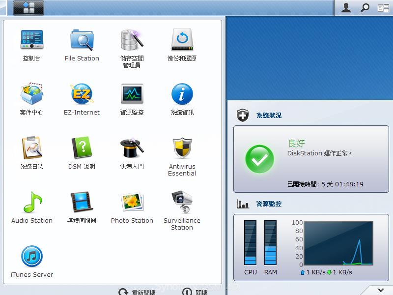 全螢幕擷取 201382 上午 125043.JPG