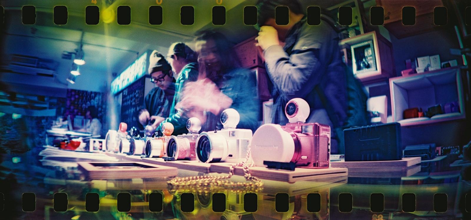 000015 Lomo Sprokle Rocket X LomoChrome Purple XR.JPG