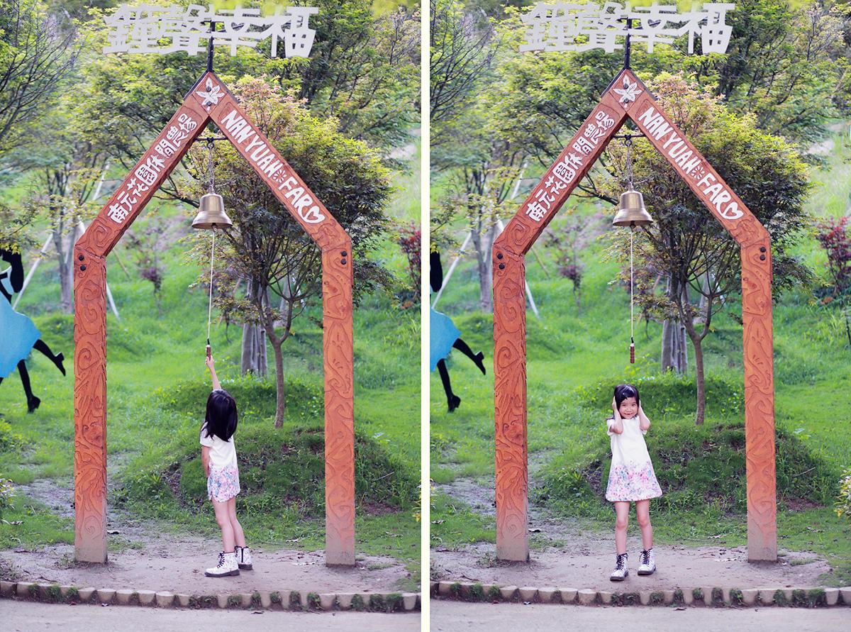 20140511 038(日式大觀園─鐘聲幸福).JPG