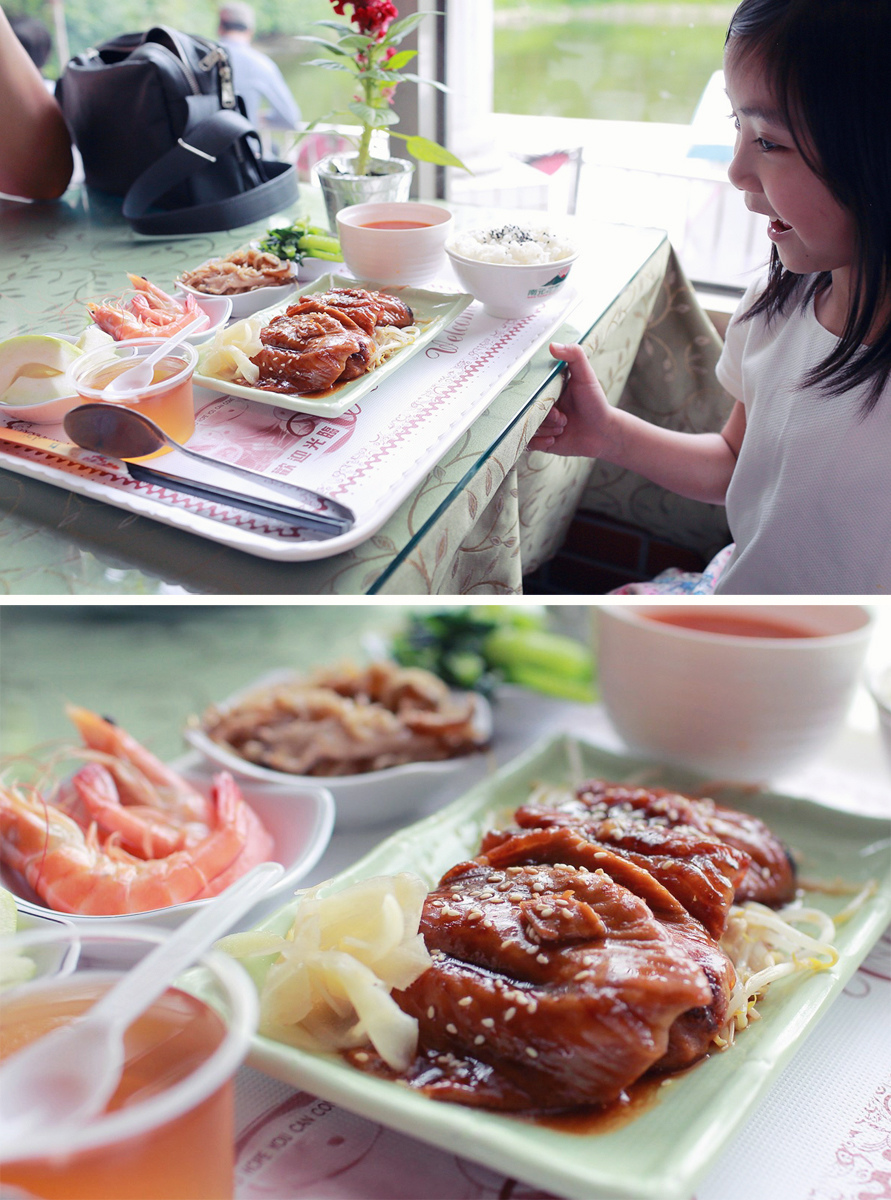 20140511 003(碼頭餐廳─照燒鯛魚套餐).JPG