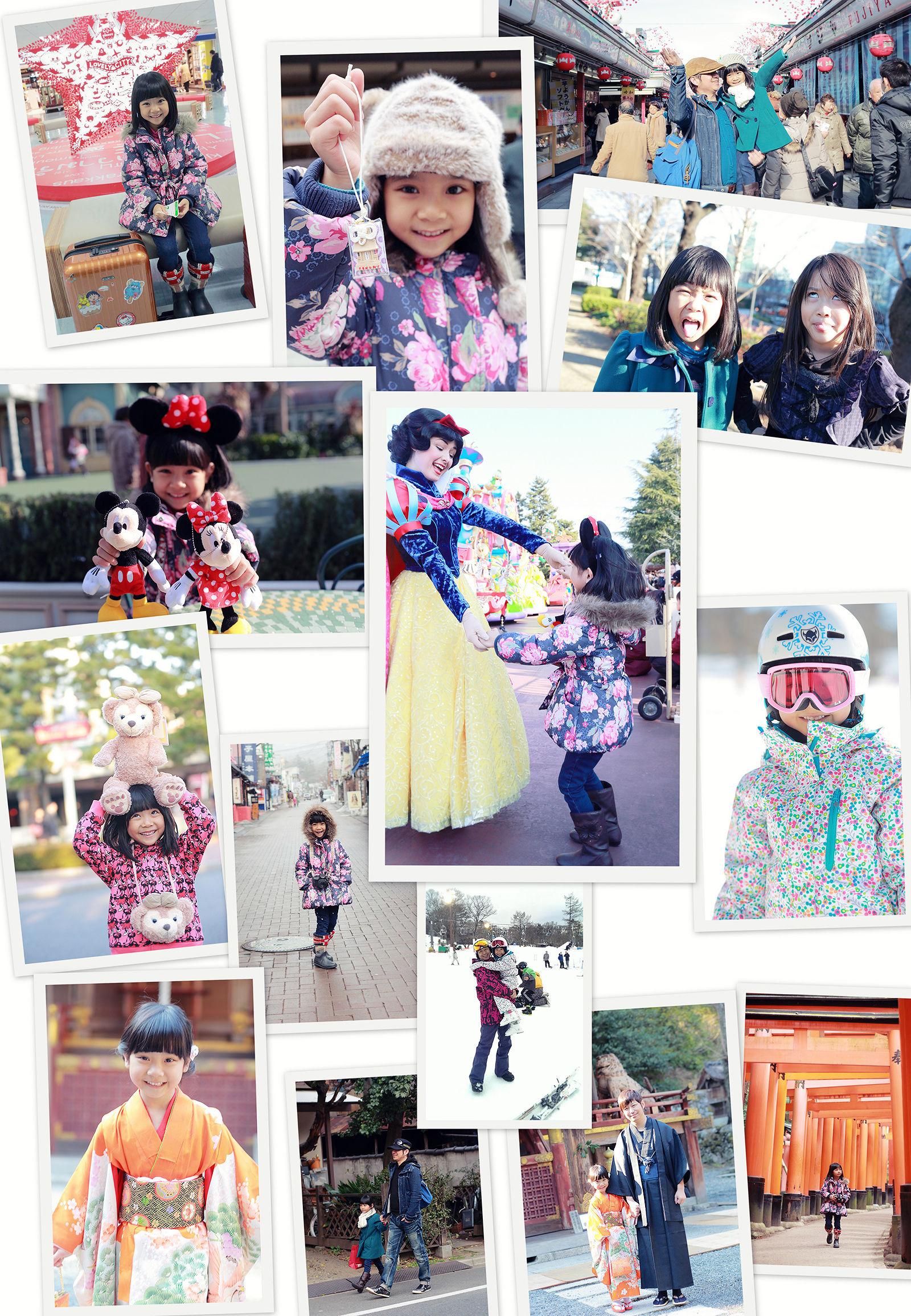 6y7m Japan.jpg