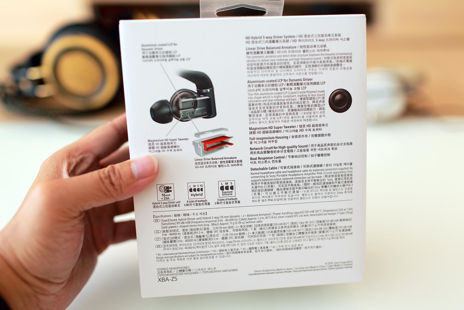 Sony XBA-Z5 002.JPG