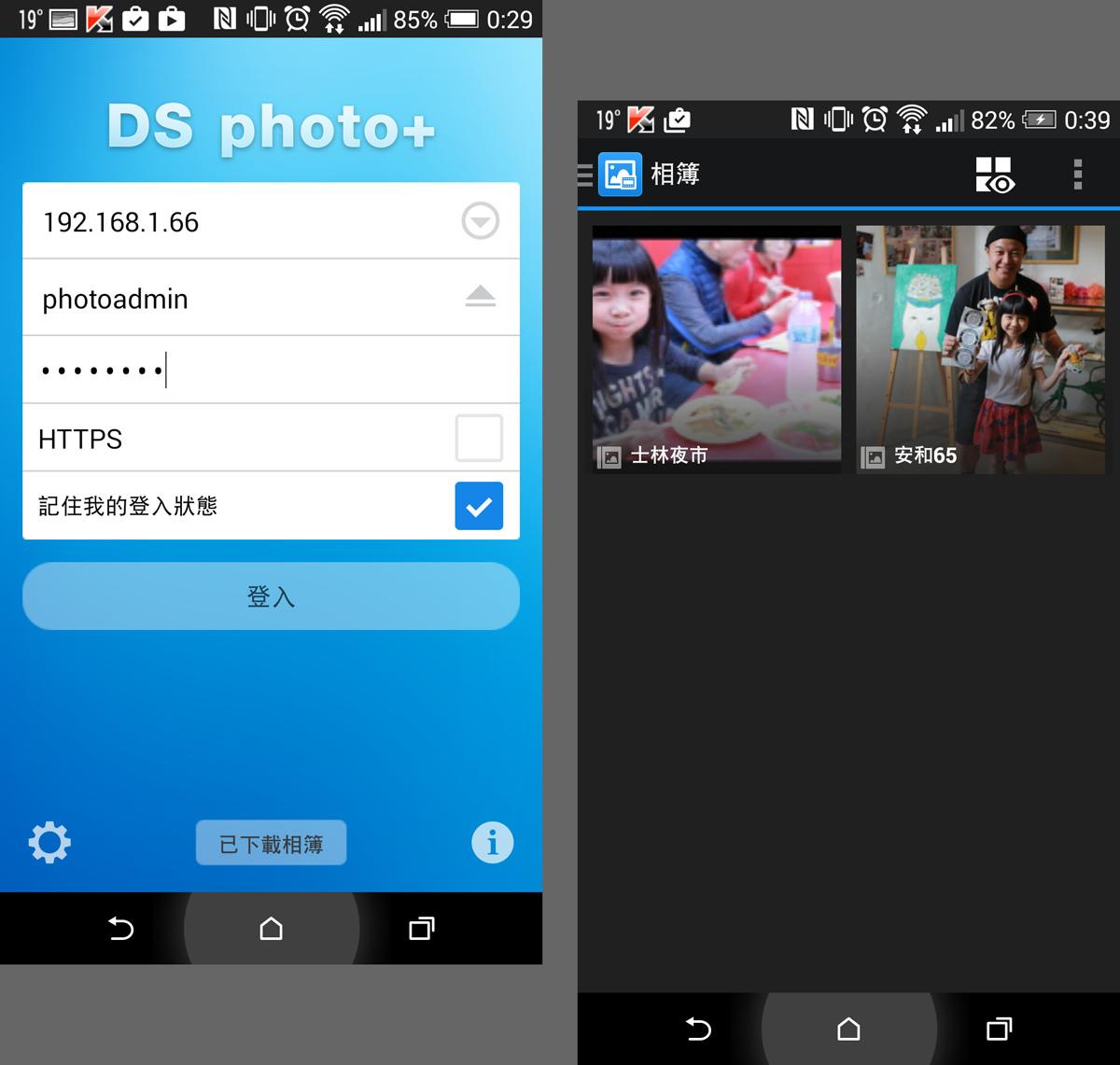 HTC B2 SH 002.jpg